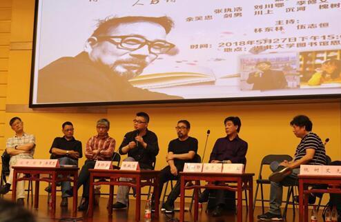一些人从远方赶来 和张执浩谈起了诗歌