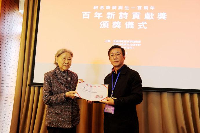 两岸文化交流使者:中国诗歌万里行走进台湾