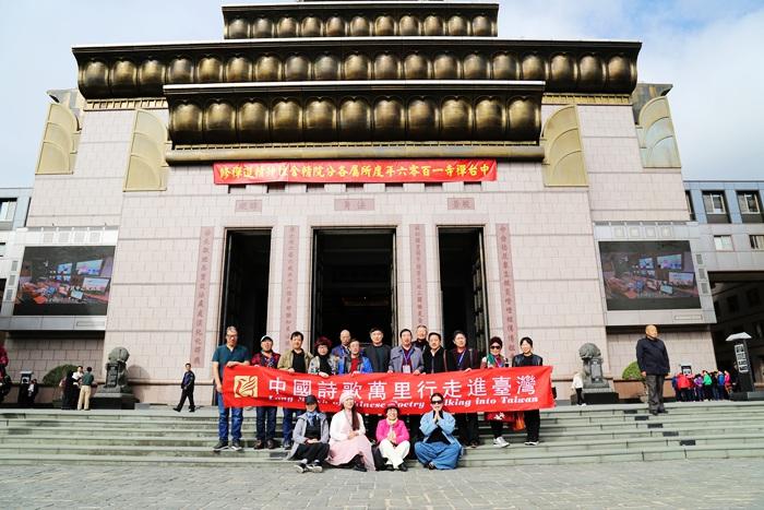 taiwangxing005.jpg